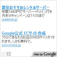 スクエア(小)(200×200)